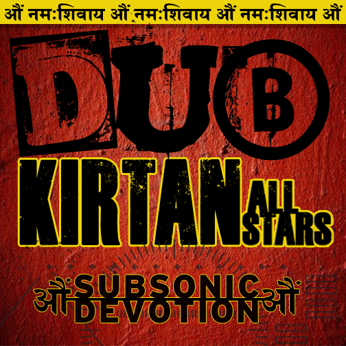 Subsonic Devotion EP